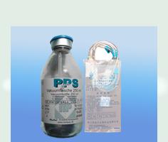 德国进口专业血液采集玻璃pps瓶