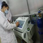 臭氧治理仪