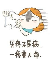 坏疽性牙髓炎的臭氧治疗方法