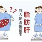 检查出脂肪肝,该怎么治?试试臭氧大自血疗法