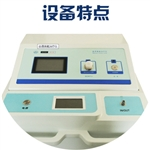 安通医疗高浓度高剂量臭氧大自血疗法操作程序及注意事项